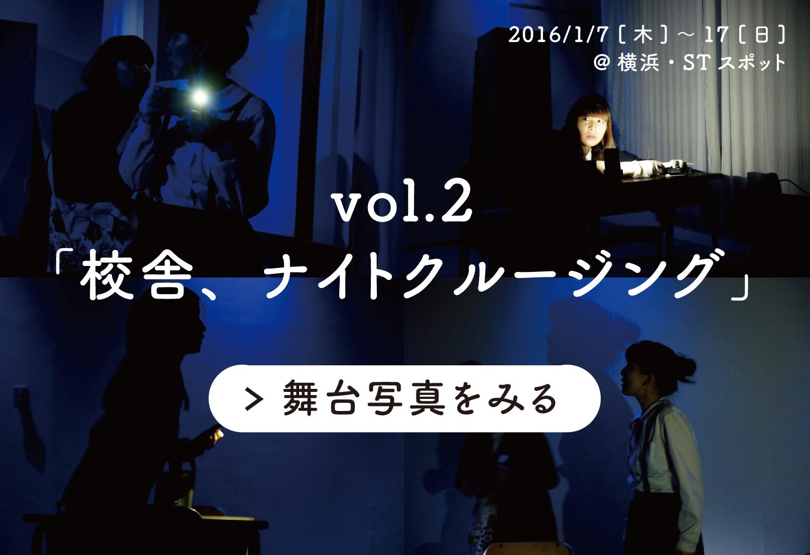 WEBECSITE_受渡