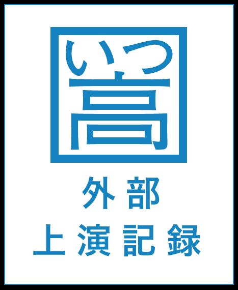 KIROKU-g-b