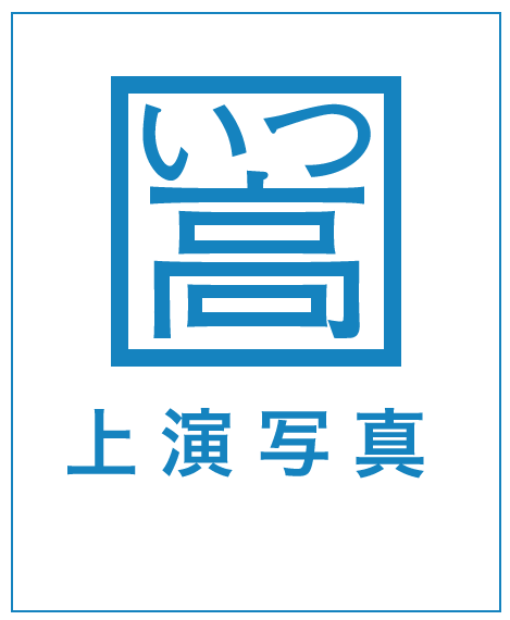 KIROKU-p-b