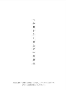 スクリーンショット 2020-09-11 11.59.10
